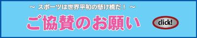 button_sponsored