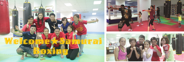 photo_samuraigym