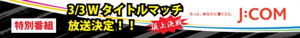 banner_jcom