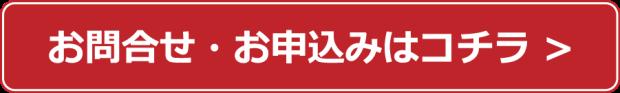 button_hojin