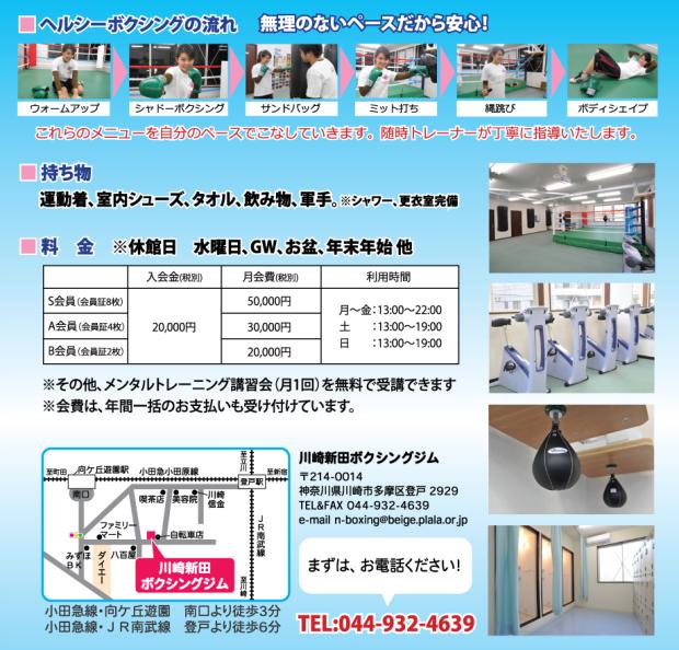 price_hojin