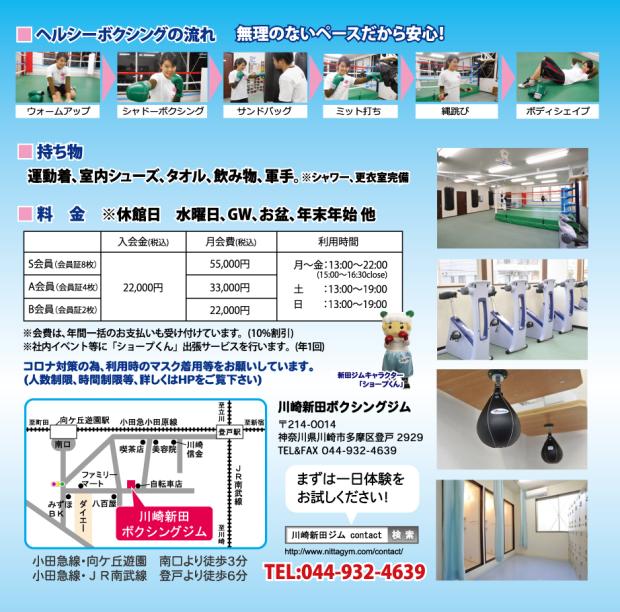 price_hojin02