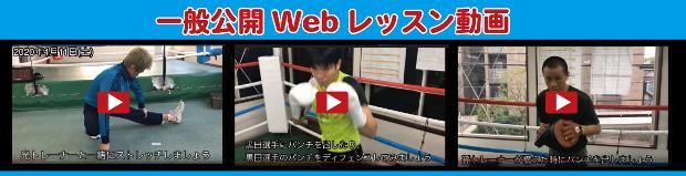 banner_member_lesson